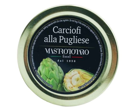 Carciofi alla pugliese sott'olio Mastrototaro 370gr