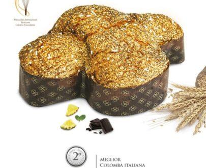 Colomba Pasquale Artigianale agli 8 cereali Di Iorio 1kg